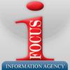 Агенция Фокус